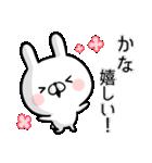 【かな】専用名前ウサギ(個別スタンプ:05)