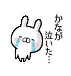 【かな】専用名前ウサギ(個別スタンプ:06)
