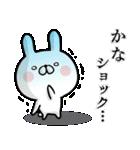 【かな】専用名前ウサギ(個別スタンプ:08)
