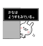 【かな】専用名前ウサギ(個別スタンプ:10)