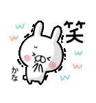 【かな】専用名前ウサギ(個別スタンプ:13)