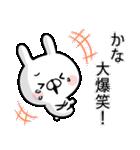 【かな】専用名前ウサギ(個別スタンプ:14)