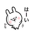 【かな】専用名前ウサギ(個別スタンプ:15)