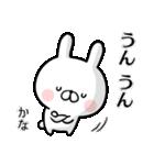 【かな】専用名前ウサギ(個別スタンプ:16)