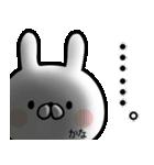 【かな】専用名前ウサギ(個別スタンプ:17)