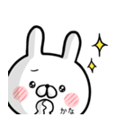 【かな】専用名前ウサギ(個別スタンプ:19)