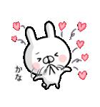 【かな】専用名前ウサギ(個別スタンプ:25)