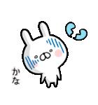 【かな】専用名前ウサギ(個別スタンプ:28)