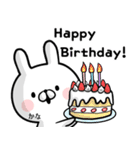 【かな】専用名前ウサギ(個別スタンプ:29)