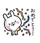 【かな】専用名前ウサギ(個別スタンプ:30)