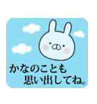 【かな】専用名前ウサギ(個別スタンプ:33)