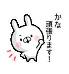 【かな】専用名前ウサギ(個別スタンプ:35)