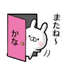 【かな】専用名前ウサギ(個別スタンプ:39)