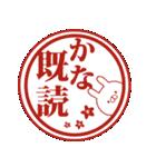 【かな】専用名前ウサギ(個別スタンプ:40)