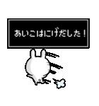 【あいこ】専用名前ウサギ(個別スタンプ:11)