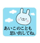 【あいこ】専用名前ウサギ(個別スタンプ:33)
