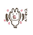 うさB!(個別スタンプ:02)