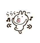 うさB!(個別スタンプ:04)