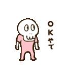 うさB!(個別スタンプ:08)