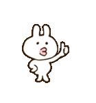 うさB!(個別スタンプ:09)