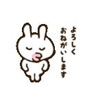 うさB!(個別スタンプ:11)