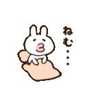 うさB!(個別スタンプ:14)
