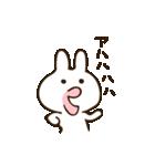 うさB!(個別スタンプ:35)