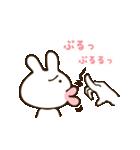 うさB!(個別スタンプ:36)