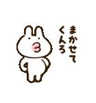 うさB!(個別スタンプ:37)