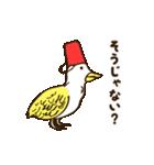 うさB!(個別スタンプ:39)