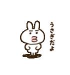 うさB!(個別スタンプ:40)