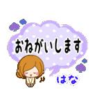 ♦はな専用スタンプ♦②大人かわいい(個別スタンプ:08)