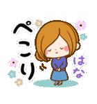 ♦はな専用スタンプ♦②大人かわいい(個別スタンプ:17)
