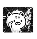疋田さん専用面白可愛い名前スタンプ(個別スタンプ:04)