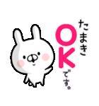 【たまき】専用名前ウサギ(個別スタンプ:01)