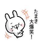 【たまき】専用名前ウサギ(個別スタンプ:14)