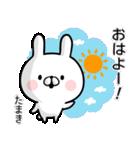 【たまき】専用名前ウサギ(個別スタンプ:21)
