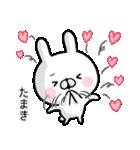 【たまき】専用名前ウサギ(個別スタンプ:25)