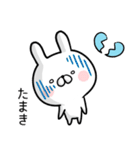 【たまき】専用名前ウサギ(個別スタンプ:28)