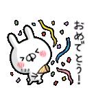 【たまき】専用名前ウサギ(個別スタンプ:30)