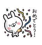 【みずほ】専用名前ウサギ(個別スタンプ:30)