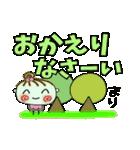 [まり]の便利なスタンプ!2(個別スタンプ:05)