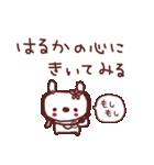 ★は・る・か・ち・ゃ・ん★(個別スタンプ:09)