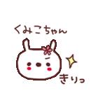 ★く・み・こ・ち・ゃ・ん★(個別スタンプ:6)