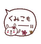 ★く・み・こ・ち・ゃ・ん★(個別スタンプ:11)