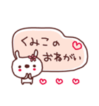 ★く・み・こ・ち・ゃ・ん★(個別スタンプ:19)