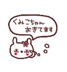 ★く・み・こ・ち・ゃ・ん★(個別スタンプ:36)