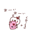 ★く・み・こ・ち・ゃ・ん★(個別スタンプ:37)
