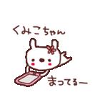 ★く・み・こ・ち・ゃ・ん★(個別スタンプ:38)