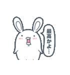 よくつかう ぶさいくウサギ(個別スタンプ:03)